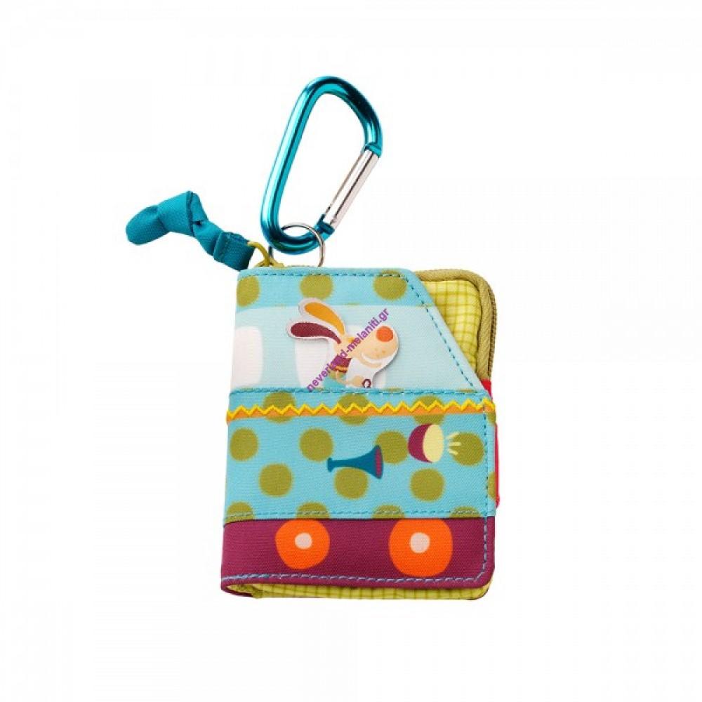 Lilliputiens Παιδικό πορτοφόλι Τζεφ