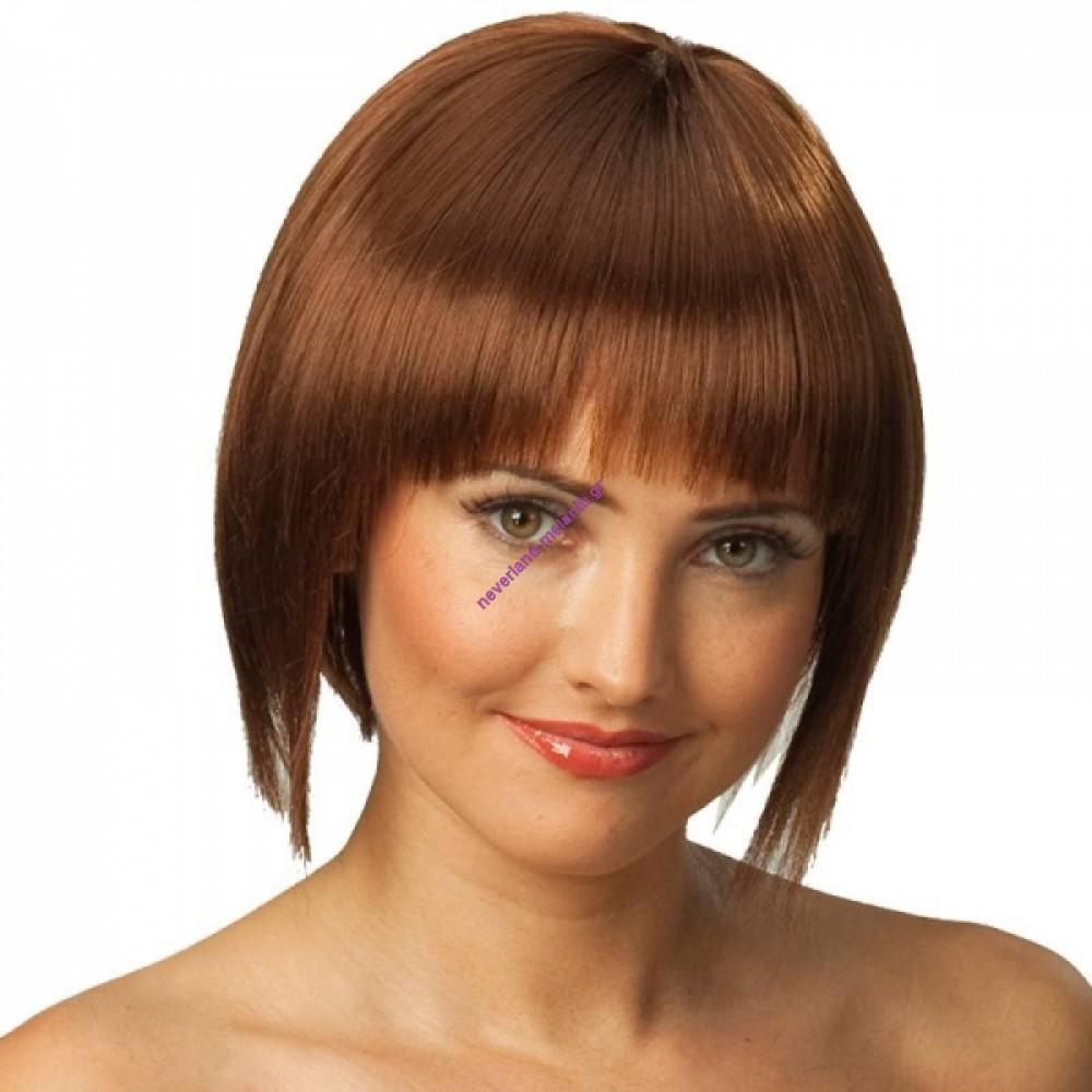 Περούκα χάλκινη καρέ