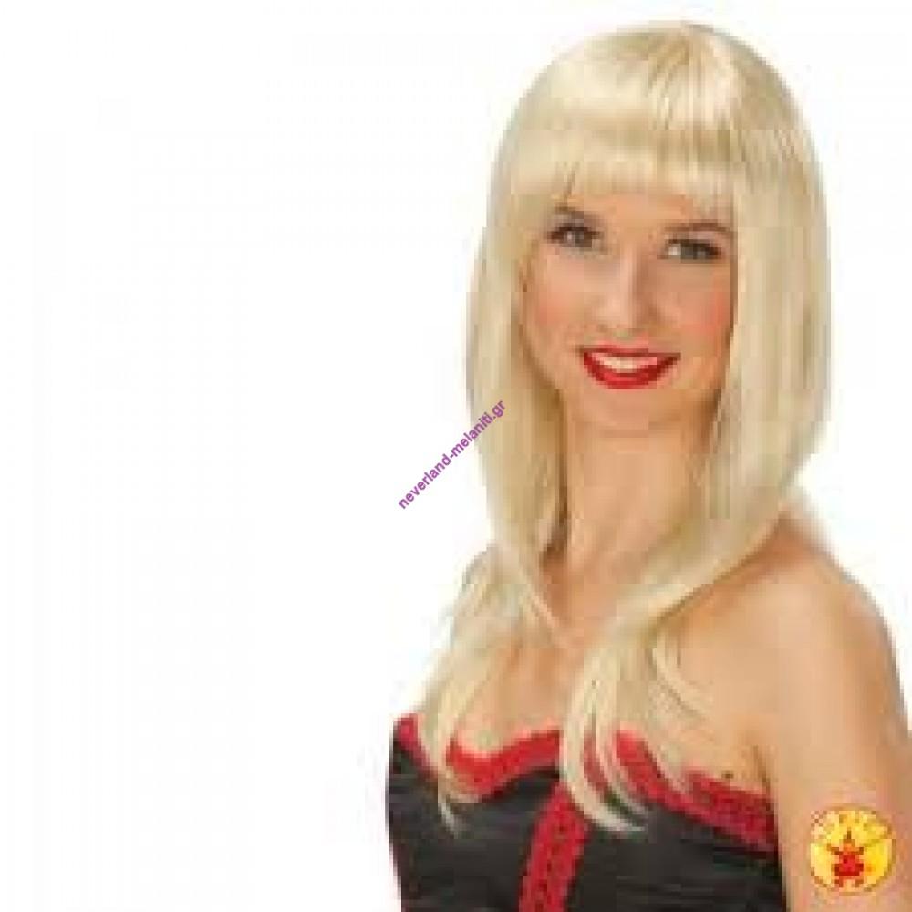Περούκα με ξανθά μακριά μαλλιά