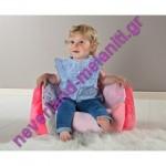 Lilliputiens Πολυθρόνα παιδική Λουίζ