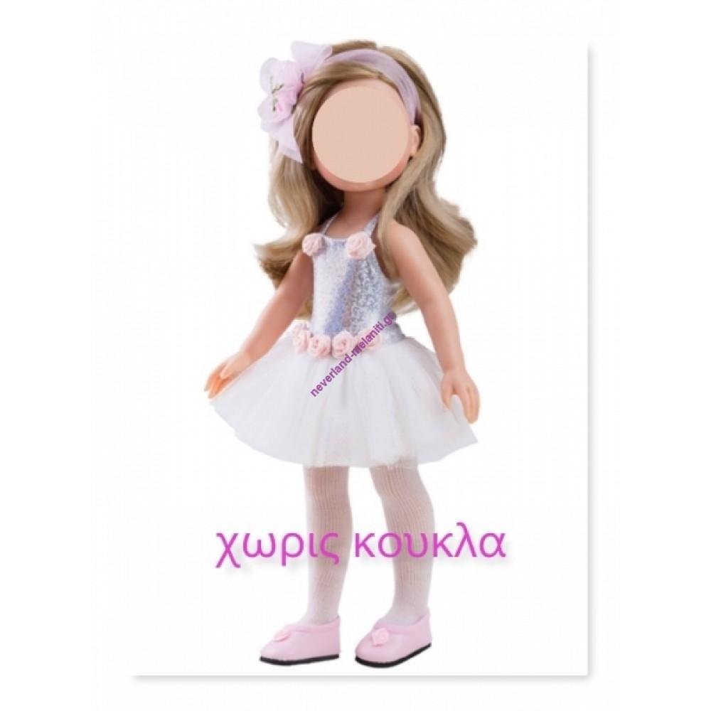 Paola Reina Φόρεμα κούκλας μπαλαρίνας 32 εκ.