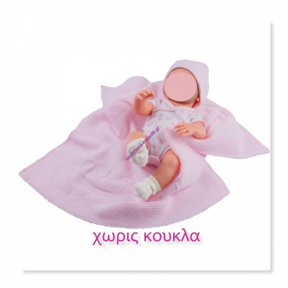 Paola Reina Κουβερτούλα κούκλας με φορμάκι