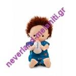Lilliputiens Κούκλα μωρό Νόα με μπιμπερό