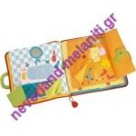 "Lilliputiens Βιβλίο πάνινο ""Καλημέρα κουνελάκι"""