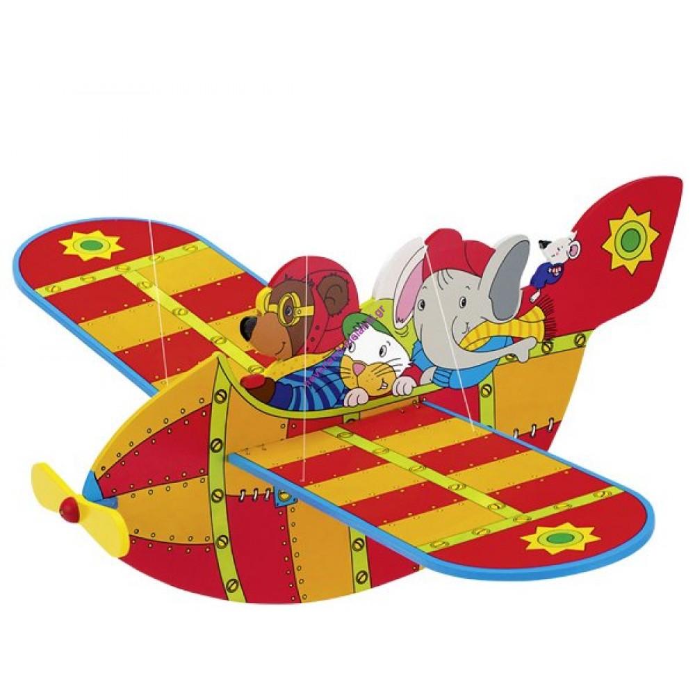 Αεροπλάνο με ζωάκια ξύλινο μομπίλ