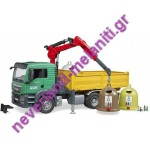 BRUDER Απορριμματοφόρο MAN ανακύκλωσης