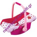 Καρέκλα κούκλας Princess Coralie 4 σε 1