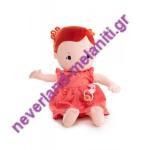Lilliputiens Πάνινη κούκλα Rose
