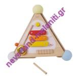 Ξύλινη Πυραμίδα Δραστηριοτήτων