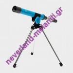 Τηλεσκόπιο 30mm για παιδιά -ADVENTURE TELESCOPE