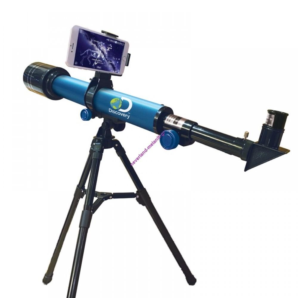 Τηλεσκόπιο Galaxy Tracker 60mm