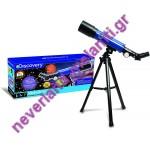 Τηλεσκόπιο 50mm για παιδιά -DISCOVERY ASTRONOMICAL TELESCOPE