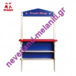 Ξύλινο παιδικό κουκλοθέατρο και μανάβικο 2 σε 1