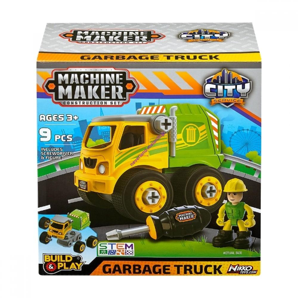 Machine maker - Κατασκευή Απορριμματοφόρου