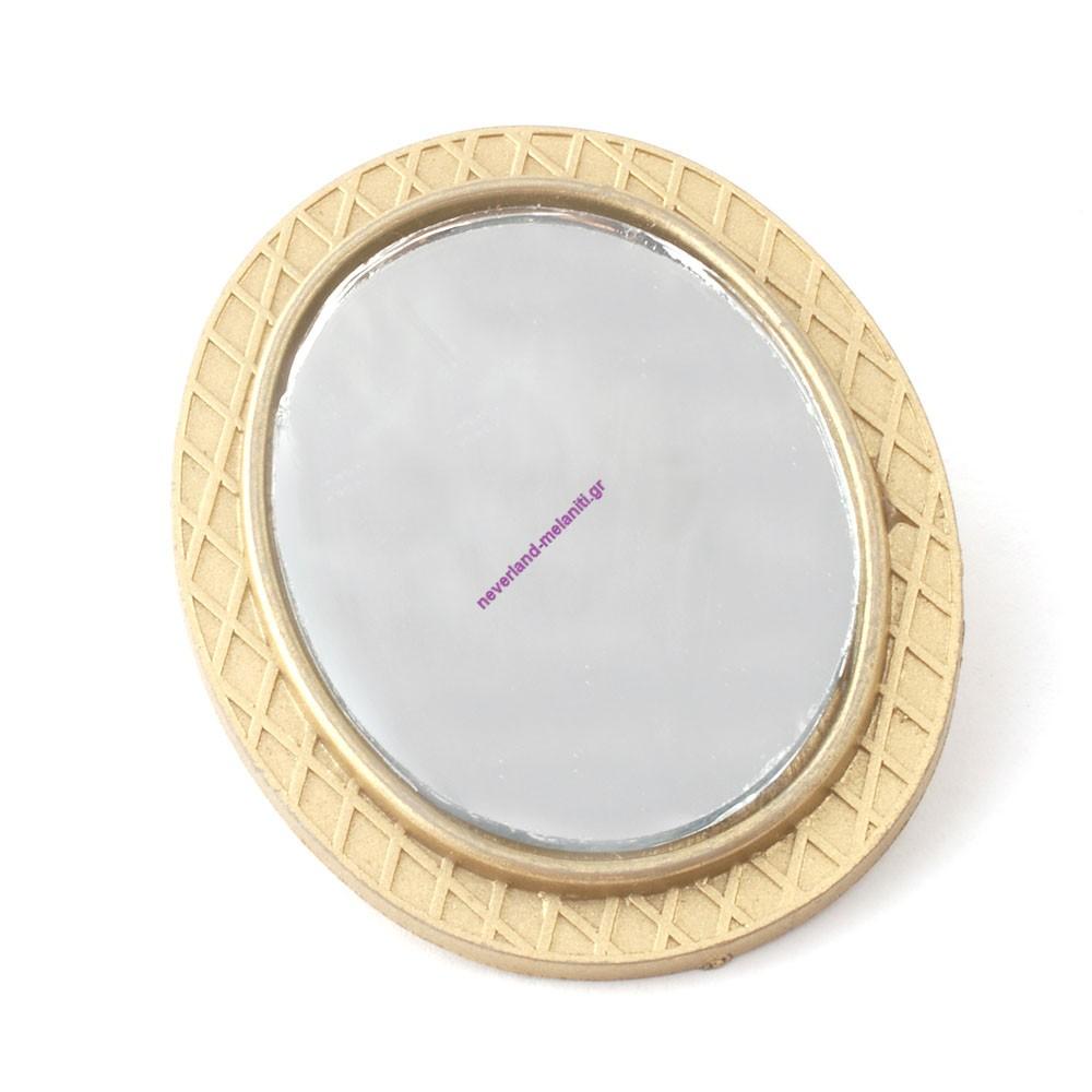 Καθρέφτης μινιατούρα 4,7 x 3,8εκ. -  Mirror