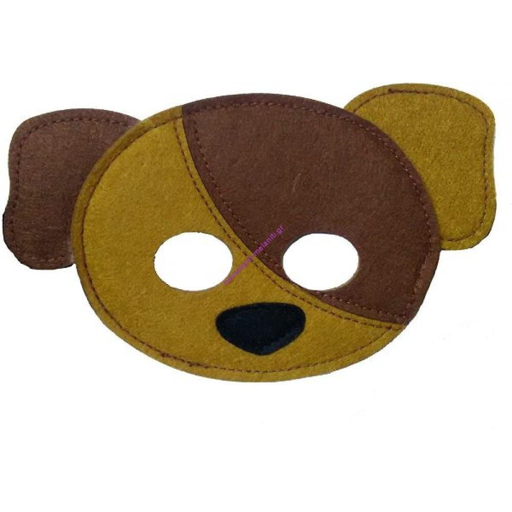 Μάσκα σκυλάκι