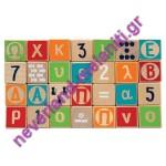 Ξύλινοι κύβοι γραμμάτων και αριθμών