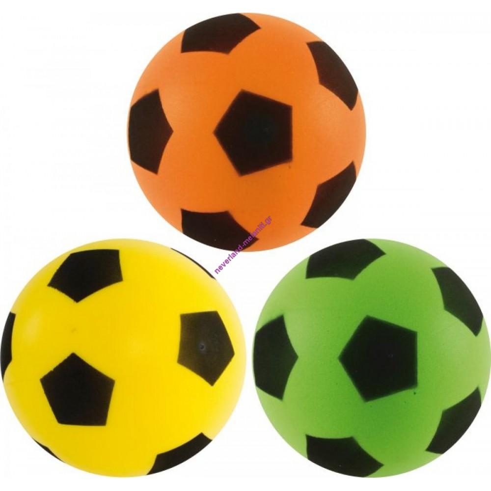 Μπάλα μαλακή 26 εκ.