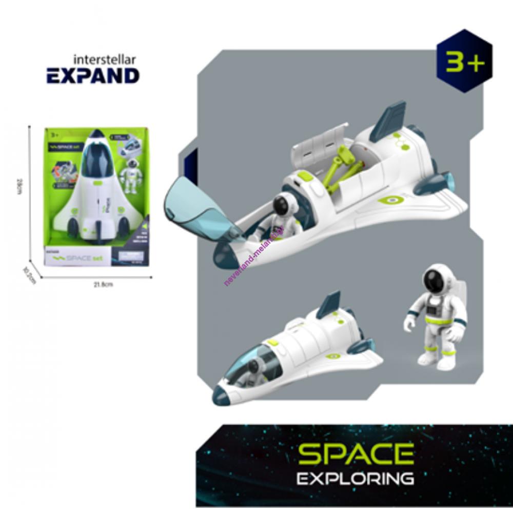 Διαστημόπλοιο με Αστροναύτη
